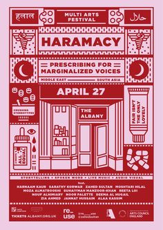 """""""Entitled Haramacy, the inaugural re_use program in London will focus on engaging with Middle Eastern and South Asian artists with the aim of creating a framework for them to collaborate and create. will be comprised of a five-day multi-arts program"""" Graphic Design Posters, Graphic Design Illustration, Graphic Design Inspiration, Typography Design, Digital Illustration, Branding Design, Logo Design, Layout Design, Design Art"""