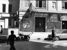 1970 LERDE SÜREYYA SİNEMASI Istanbul Pictures, Historical Pictures, Movie Theater, Once Upon A Time, Old Town, Old Photos, Ankara, The Past, Street View