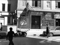 1970 LERDE SÜREYYA SİNEMASI