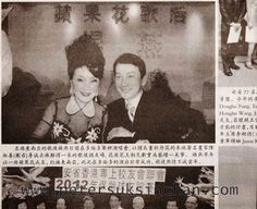 Artist Peter Suk Sin Chan 畫家 陳叔善: News about well known singer Queen of Apple Flower. Yang Yi, Apple Flowers, Old Song, Pop Singers, Singing, Give It To Me, Wellness, Queen, Songs