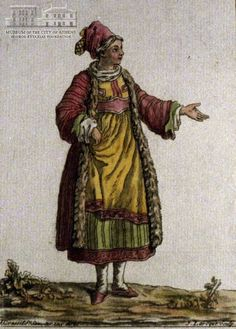 JACQUES GRASSET DE ST.SAUVEUR (1757-1810) (painter) & J. LAROQUE (engraver] Womans attire from Siphnos island 1784, coloured etching on paper, 21 x 14 cm Mykonos, Santorini, Greek Traditional Dress, Traditional Outfits, Paros, Greek Costumes, Island 2, Serbian, Bulgarian
