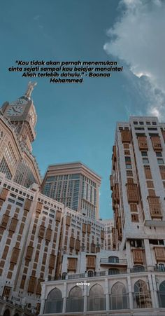 Pray Quotes, Hadith Quotes, Quran Quotes Love, Quran Quotes Inspirational, Allah Quotes, Islamic Love Quotes, Muslim Quotes, Aesthetic Qoutes, Quotes Lockscreen