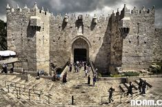 Jerusalem Then and Now: A Photographic Journey  By Noam Chen