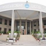 Board of Intermediate & Secondary Education, Gujranwala Result Matric (SSC II) Exam 2013