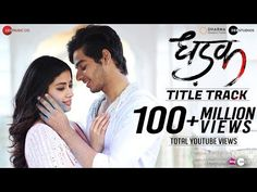 dhadak lyrics 2018 , dhadak movie Jun 2018 - Dhadak Lyrics (Title Song): After a long time here comes an amazingly beautiful song from a Bollywood film New Movie Song, Movie Songs, Hindi Movies, All About Music, My Music, Song Hindi, Best Wedding Planner, Wedding Planners, Romantic Songs