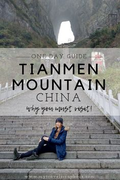 One Day on Tianmen Mountain China Travel Guide, Asia Travel, In China, Heavens Gate China, Ireland Travel, Galway Ireland, Cork Ireland, Ireland Vacation, Places To Travel