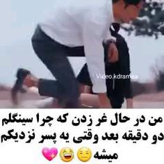 Very Funny Jokes, Crazy Funny Videos, Funny Videos For Kids, Wtf Funny, Baekhyun, Exo, Snow White Movie, Funny Valentines Day Quotes, Crazy Things To Do With Friends