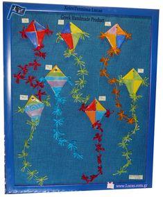 Χαρταετός χειροποίητος κεραμικός σε διάφορα χρώματα κατασκευασμένος στην Ελλάδα. Greek handmade ceramic colorful kite. Greek, Flag, Ceramics, Art, Souvenir, Ceramica, Art Background, Pottery, Kunst