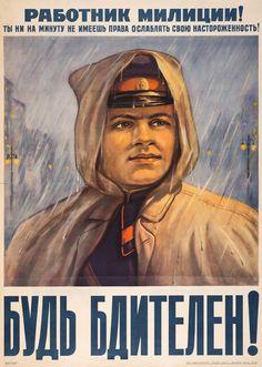 1953. Художник М. Соловьёв.