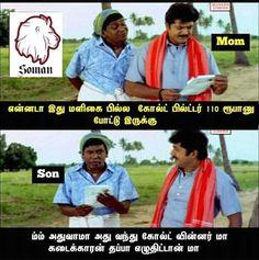 Tamil Funny Memes, Tamil Comedy Memes, Comedy Quotes, Funny Jokes, Good Jokes, Relax, Amazing, Husky Jokes, Good Funny Jokes