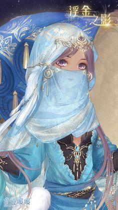 Miracle Nikki Costume  Details  Explore more right here Miracle Nikki Board on Pinterest ~ Chim