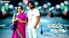ashTralle justu misuu #kannada movie poster #chitragudi #Gandhadagudi @Gandhadagudi Live #ashtrallejustmissu #rohitpadaki