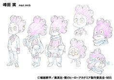 Personaje: Minoru Mineta. Seiyuu: Ryou Hirohashi