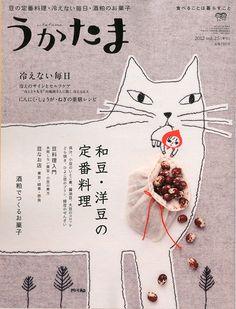 Magazine/ Ukatama  on Behance