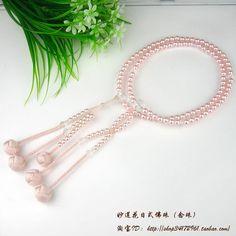 Soka Gakkai International (SGI) type Juzu,Nichiren sect, prayer beads Pink PC beads,M size Free Shipping $18.00