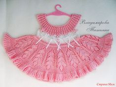 """Cuento el vestido rosado de gancho añal bebé: Diario de """"Knitting"""" - País mamá"""