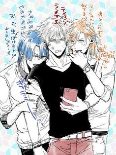 Anime Manga, Anime Art, Uta No Prince Sama, Cute Anime Pics, Ensemble Stars, Drawing Reference, Otaku, Chibi, Cool Art