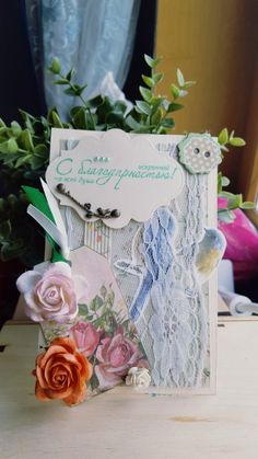 Place Cards, Gift Wrapping, Place Card Holders, Gifts, Paper Wrapping, Wrapping Gifts, Gift Packaging, Favors, Presents