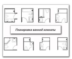 Small Bathroom Designs Layouts 5' x 6' bathroom layout | ideas for the house | pinterest
