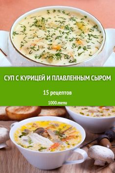 Chicken Cheese Soup - Quick and Easy Recipes Easy Lunches For Work, Make Ahead Lunches, Atkins Diet Meal Plan, Diet Meal Plans, Turkey Dishes, Cheese Soup, Diet Menu, Greek Recipes, Different Recipes