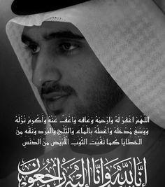 Three days of mourning declared as Sheikh Rashid bin Mohammed bin Rashid Al Maktoum laid to rest on Septermber 21, 2015
