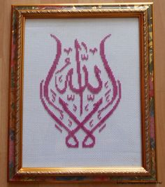 Gallery.ru / Lya illa il Allah - Работы по моим схемам - kippariss