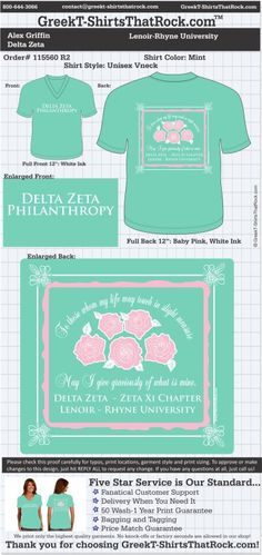 Delta Zeta T-Shirts That Rock 115560proofR2 ...................................................WORK 1 ON 1 with a member of our design team until your T-Shirt ideas are perfect.... and ALWAYS them on in time (before you even need them) at the price you want! ...................................................................................................... JUST CLICK THIS IMAGE TO GET STARTED!