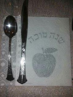 Rosh ha shanna- the Jewish New Year