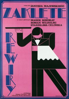 Hotel Pacific, Polish Movie Poster