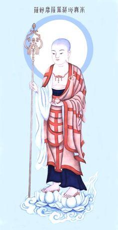 地藏菩萨 Ksitigarbha Bodhisattva