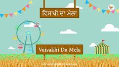 Vaisakhi Da Mela Full Song || ਵਿਸਾਖੀ ਦਾ ਮੇਲਾ || New Punjabi Song 2021 Alphabet Tracing, Video New, Videos, Poems, Marvel, Events, Map, Education, Poetry