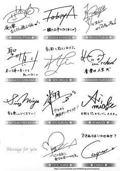 Uta No Prince Sama Signatures