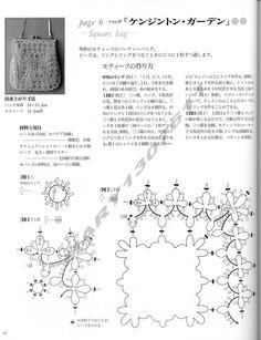 Japanese tatting book tatting pattern tatting lace