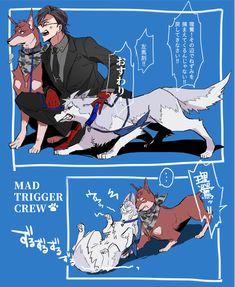 埋め込み Otaku, Anime Demon, Manga Anime, Mc Lb, Dark Drawings, Rap Battle, Furry Art, Cute Love, Art Sketches
