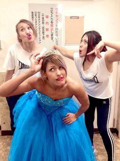Wrestling Divas, Prom Dresses, Formal Dresses, Fashion, Dresses For Formal, Moda, Formal Gowns, Fashion Styles, Formal Dress