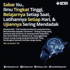 Islamic Inspirational Quotes, Islamic Quotes, Motivational Quotes, Surah Al Quran, Islam Quran, Muslim Religion, Islam Muslim, Sabar Quotes, Life Quotes Pictures