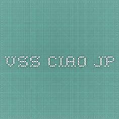 vss.ciao.jp