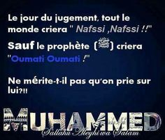 Rappel Hadith, Saint Coran, Oh Allah, Les Religions, Jumma Mubarak, Motivation, Islamic Quotes, Muslim, God