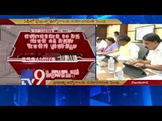 AP Govt hikes age limit for inducting new employees - TV9