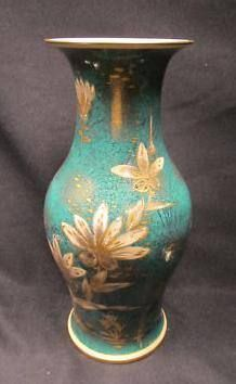 "Goldrausch W Mutze 10""  Photo from Ebay seller freshpickinz Vases, Ebay, Design, Home Decor, Gold Rush, Decoration Home, Room Decor, Interior Design, Design Comics"