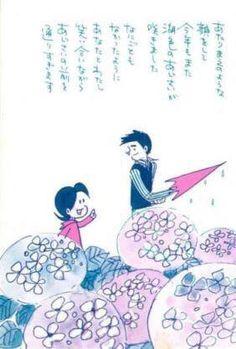 チッチとサリーだって。 Those Were The Days, Good Old, Childhood Memories, Pop Culture, Disney Characters, Fictional Characters, Japanese, Cartoon, Manga