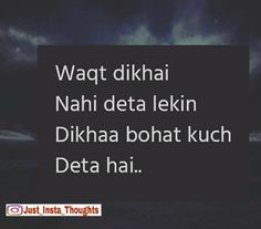 Wakth paly jasa nihi raha t Life Quotes Pictures, Shyari Quotes, Today Quotes, Truth Quotes, Poetry Quotes, Words Quotes, Funny Quotes, Broken Words, Crazy Girl Quotes