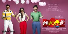 Ummachikkutti is back ~ Malayalam Movie