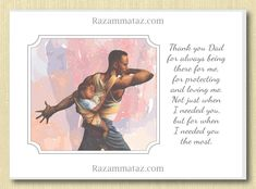 African American Always There Father's Day Card