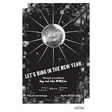 disco ball new years eve party invitations New Years Eve Invitations, Party Invitations, Disco Ball, New Years Eve Party, How To Memorize Things, Books, Libros, Book, Book Illustrations