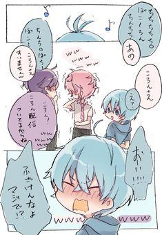 Prince, Fan Art, Manga, Strawberry, Japanese, Twitter, Anime Girls, Japanese Language, Manga Anime