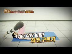 [영상] 아놀드홍, '척추관 협착증'에 도움이 되는 건강 체조법 - YouTube