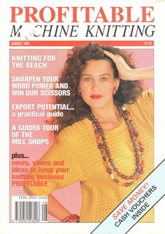 Profitable Machine Knitting Magazine 1991.08 Free PDF Download 300dpi ClearScan OCR