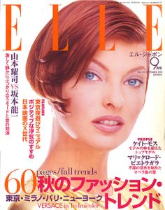 Linda Evangelista (redhead)-1995-09-ELLE-JAPAN Top Supermodels, Original Supermodels, Fashion Mag, Editorial Fashion, Elle Magazine, Magazine Covers, Elle Spain, Linda Evangelista, Kendall Jenner Outfits