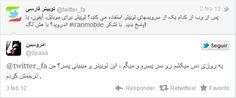 Twitter ya disponible en árabe, persa, hebreo y urdu!!